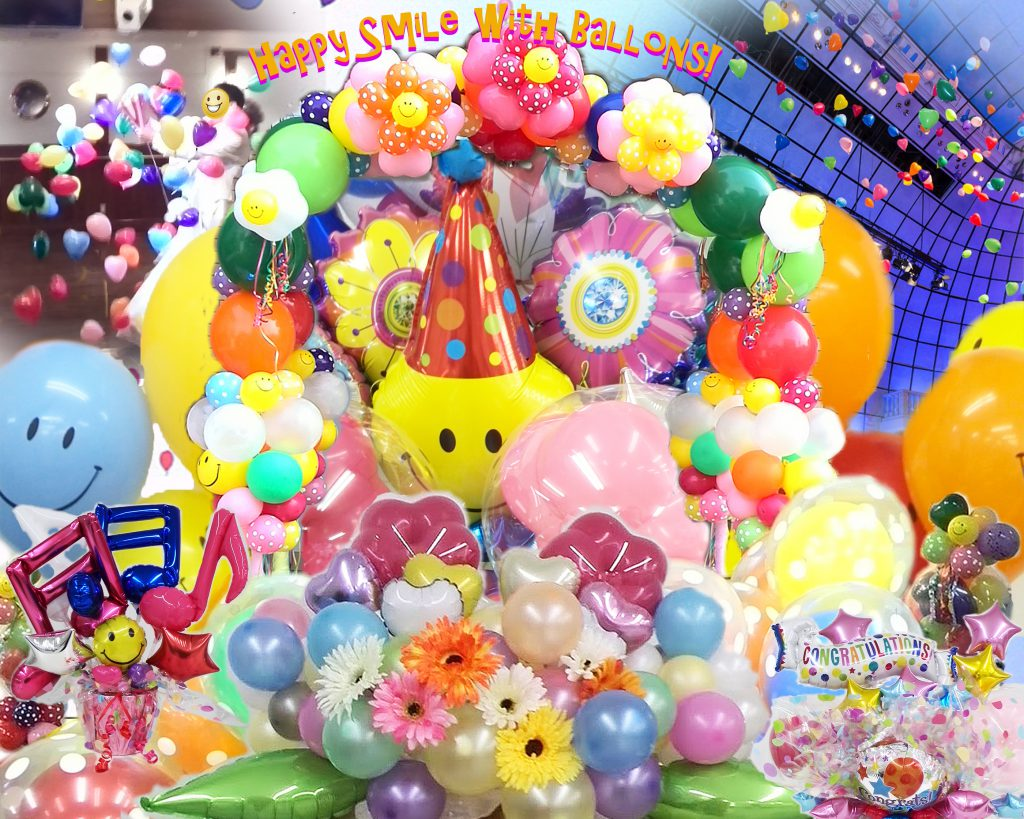 Happy Smile With Balloons!
