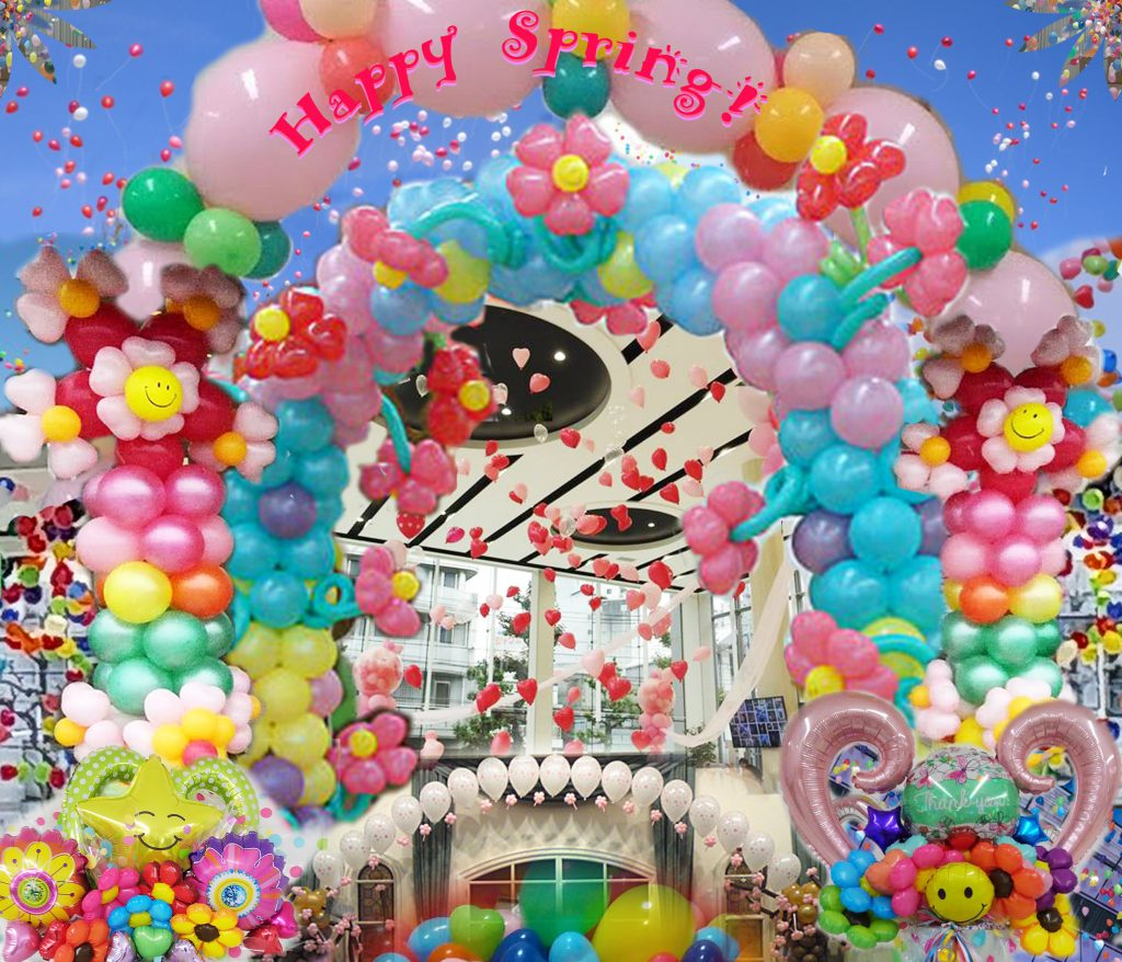 Happy Sprong!